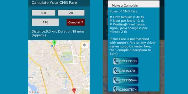 CNG-calculator-app